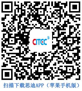 平安彩票APP手机APP(IOS版)
