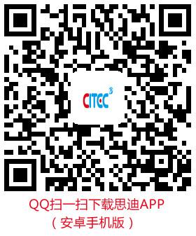 平安彩票APP手机APP(安卓版)