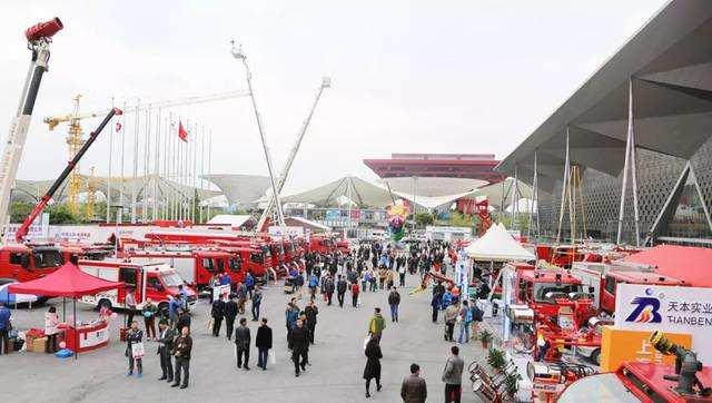 平安彩票APP信息惊艳亮相|2018第十三届上海国际消防保安技术设备展览会!
