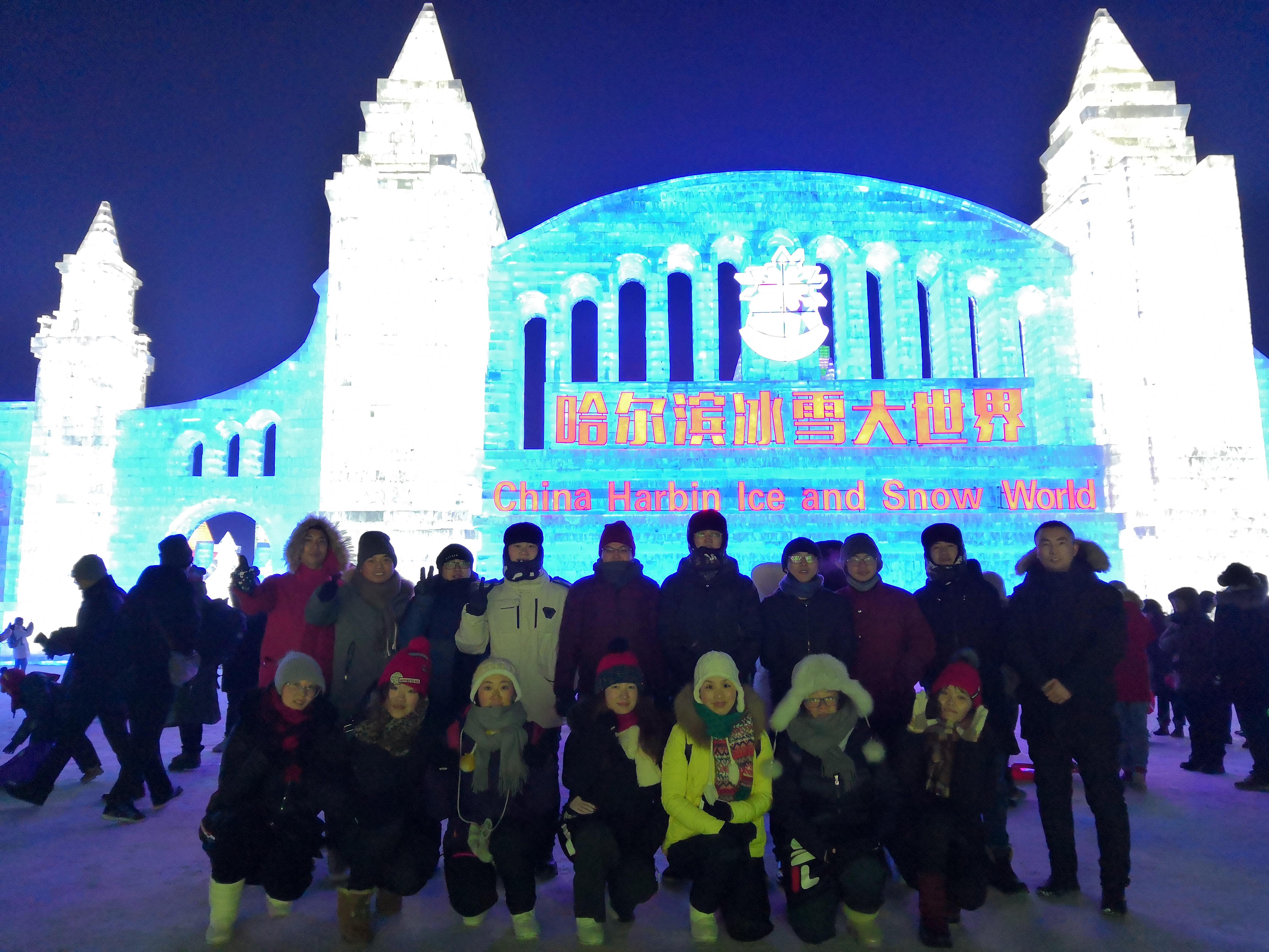苏州平安彩票APP信息之冰雪旅行